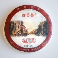 2013 Qunying Hui (Taiwan Storage) 10g