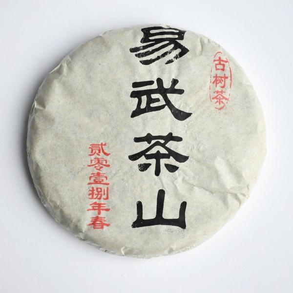 Yiwu Gushu 2018