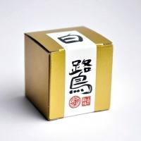 Uji Bio Matcha Shirasagi 2020 Nakanishi
