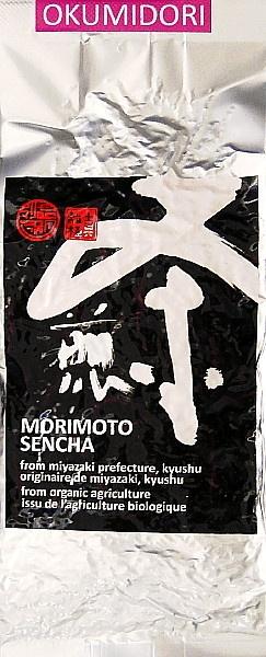 Bio Sencha Okumidori Miyazaki Morimoto