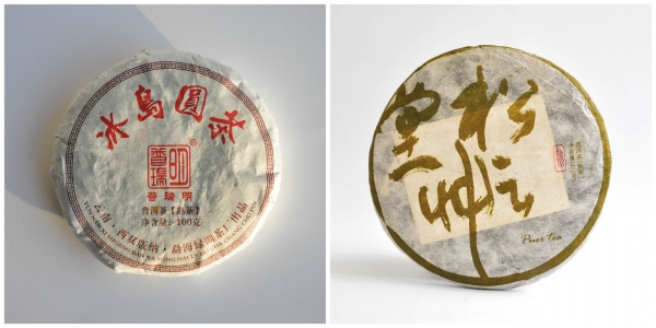 Shou by Yu, Schnupperpaket 2x 10g