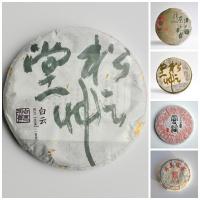 Sheng & Shou Schnupperpaket 5x 10g