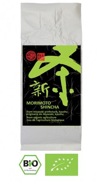 Bio Shincha 2020 Morimoto Miyazaki, große Packung 100g