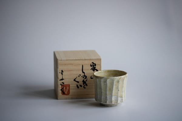 Guinomi/Becher 120ml Shinogi-Izumiyama von Mike Martino