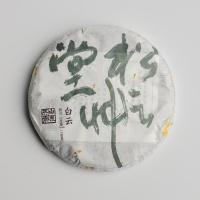 Yiwu Gua Feng Zhai 2018 10g