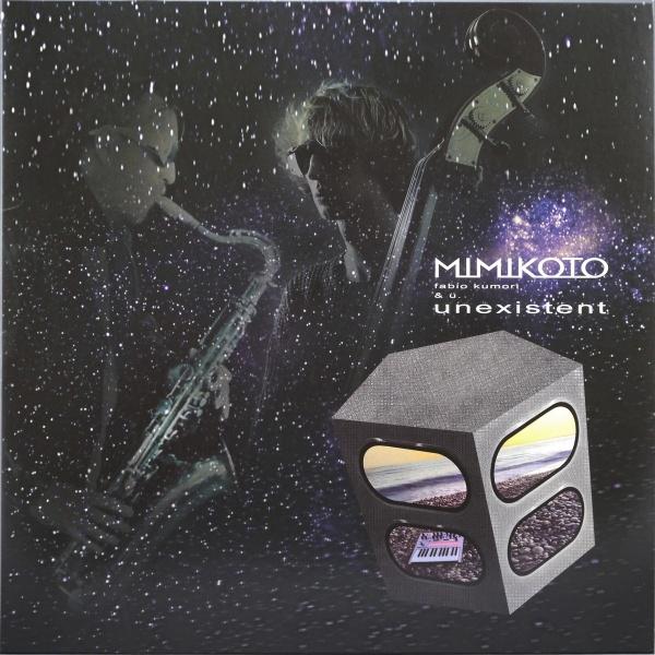 Mimikoto - UNEXISTENT LP 2018