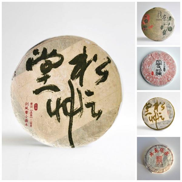 Sheng & Shou by Yu, Schnupperpaket 5x 10g