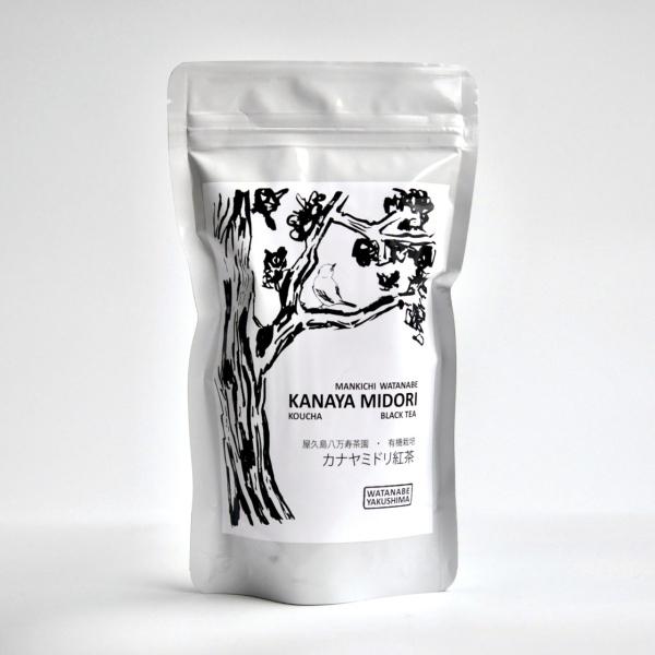 Bio Schwarztee/Koucha Watanabe Kanaya Midori Yakushima