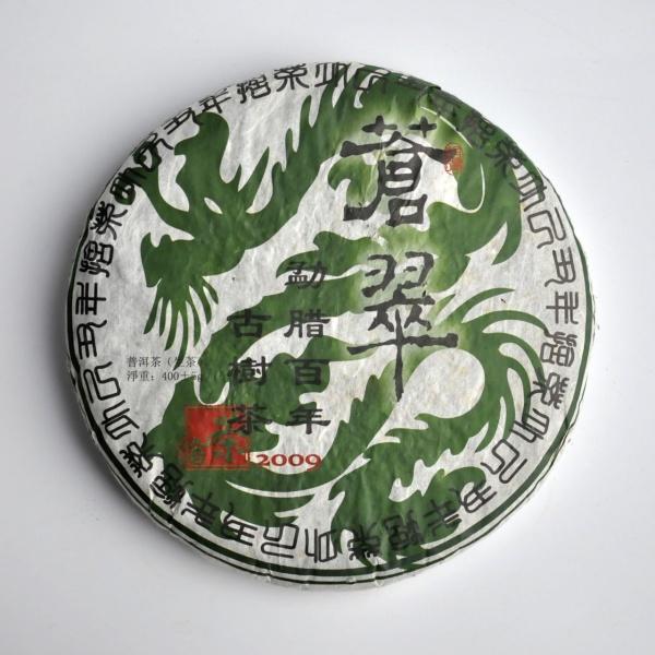 Mengla Gushu Sheng 2009