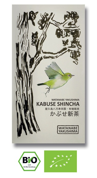 Bio Kabuse Shincha 2020 Watanabe Yakushima - 50g