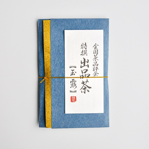 Gyokuro Shuppin, Yame