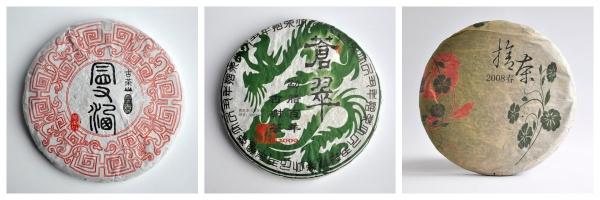 3er Set Gereifte Sheng Pu Erh Schnupperpaket 3x 50g