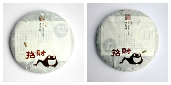 Lao Man'E Duo-Set von Meister von Jingsong Yu, Gushu & Huang Pian 2017, Schnupperpaket 2x 10g