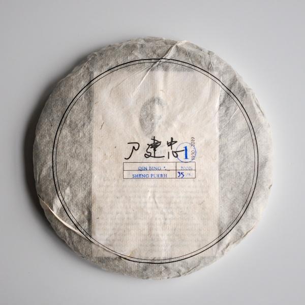 """Thailand 2000 """"Dao Jian Zhong"""" Qin Bing Cha"""