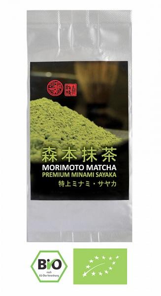 Bio Matcha Premium Minami Sayaka Miyazaki Morimoto, 50g