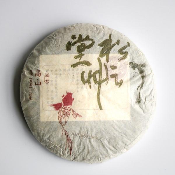 Yiwu Gao Shan Zhai Gushu 2021