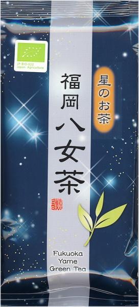 Sencha Bio-Star No.2