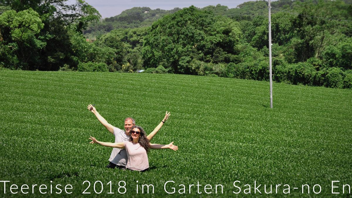 SakuraNoEn1