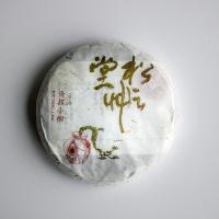 Yibang Xiaoshu 2021 10g