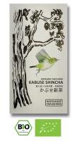 Bio Kabuse Shincha 2021 Watanabe Yakushima - 50g