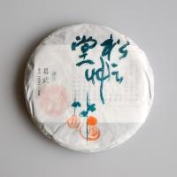 Yiwu Gao Shan Zhai Gushu 2020 10g
