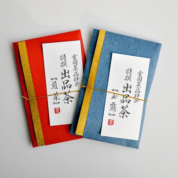 2er Set Gyokuro & Sencha Shuppin, Yame