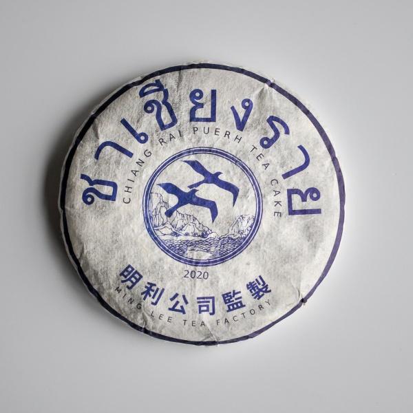 Thailand Wawee 2020 Bing Cha - Tee des Monats zum Aktionspreis!