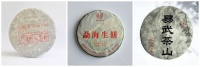 Einsteiger Schnupperpaket Sheng 3x 10g