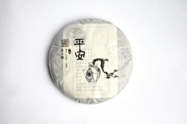 Cha Wang Shu Gushu 2017 Sheng