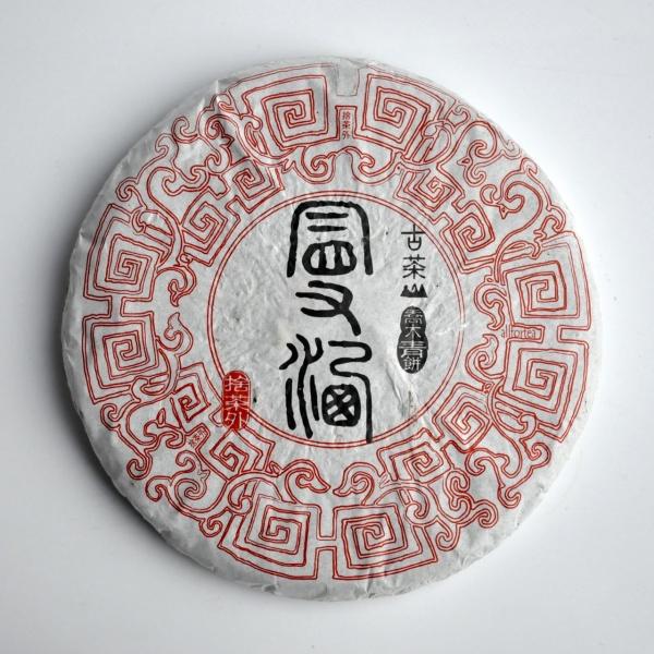 Manzhuan Huang Shan 2012