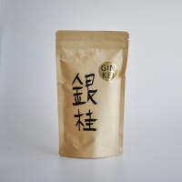 Bio Schwarztee/Koucha GIN-KEI Watanabe Yakushima 100g