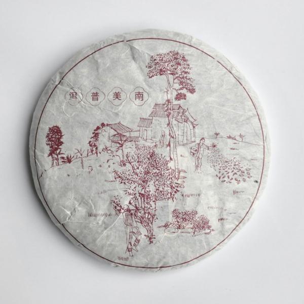 Nanmei O Yang Gushu 2015