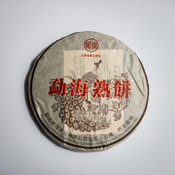 Langhe Menghai Shu Bing 2016