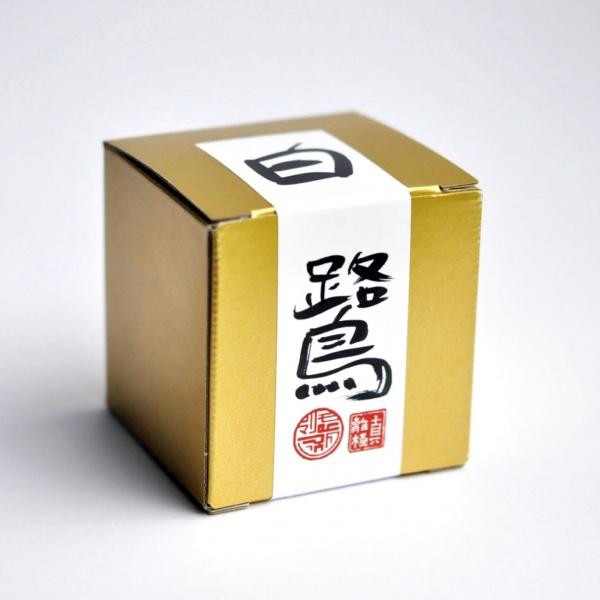 Uji Bio Matcha Shirasagi 2019 Nakanishi