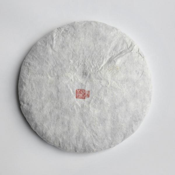 Yiwu Wang Bing Shen Tai 2017