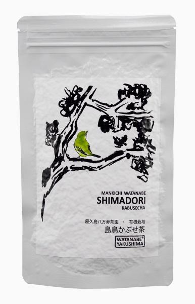 Bio Kabusecha Shimadori Watanabe Yakushima -100g