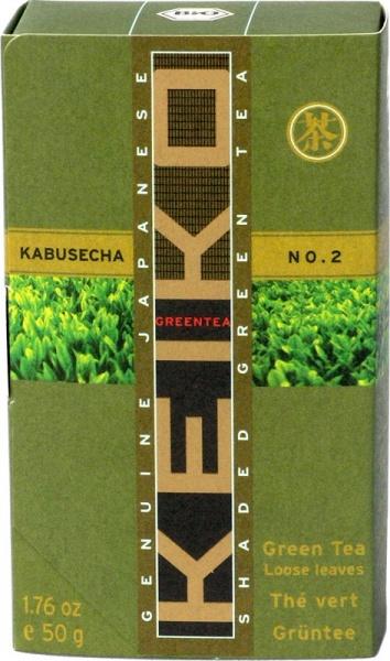 Bio Kabusecha No. 2 von Keiko