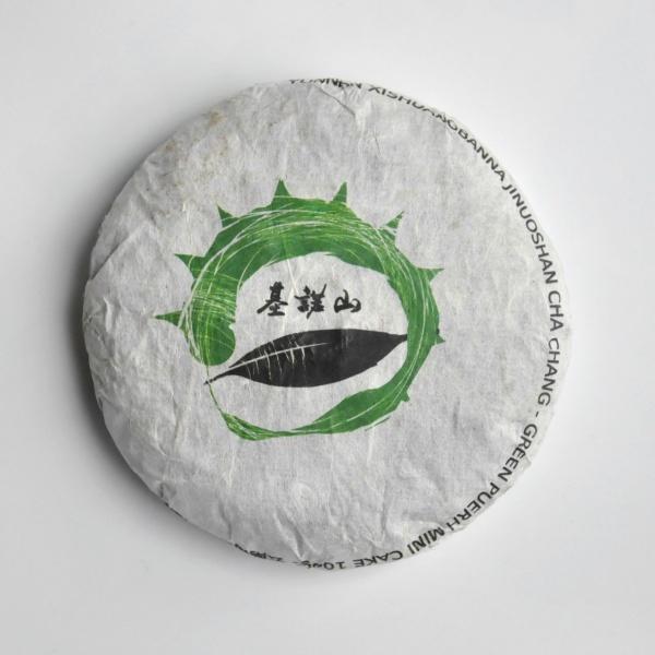 Jinuo Shan 2016 Sheng Mini Cake