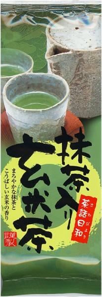 Genmaicha mit Matcha, Hoshino