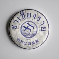 Thailand Wawee 2020 Bing Cha - Tee des Monats zum Aktionspreis! 200g Fladen