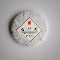 Fuding 2018 Aged Bai Mudan 10g